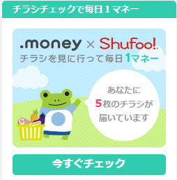 .money×Shufoo!