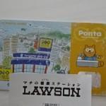 【支払い0円】LAWSON ロッピークーポン券の引換えでもpontaポイントは貯まる?