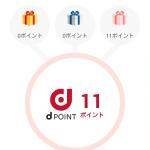 【30日目】名古屋散策ツアーゴール! ドコモ 歩いておトク 獲得dポイント数公開