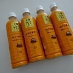 【先着】TEAs' TEA NEW AUTHENTIC ほうじ茶ラテ4本を実質無料で購入してきた!