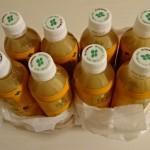【先着】TEAs' TEA NEW AUTHENTIC ほうじ茶ラテ8本を実質無料で購入してきた!