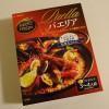 【ヤマモリ】おもてなしレシピ パエリアを実質無料で購入してきた!