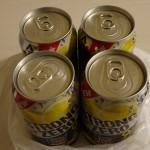 【サントリー】-196℃ストロングゼロ ダブルレモン350ml×4本を実質無料で購入してきた!