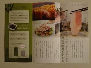 ふるさと納税香川県三木町 (7)