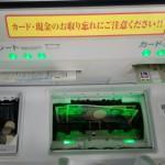 【VIEWカード】Suica残額の払い戻しをしてみた!