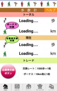 とほトク (4)