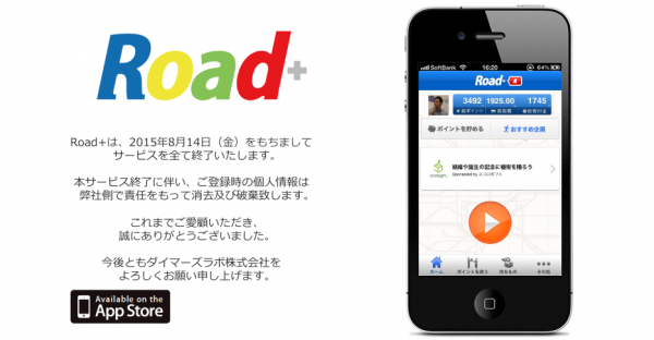 Road+
