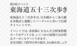 吉野家アプリ (4)