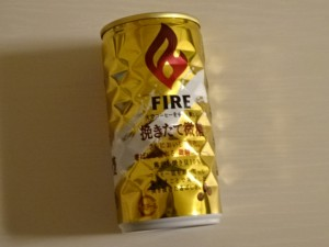 キリン FIRE 17万名様大試飲キャンペーン 引換え (1)
