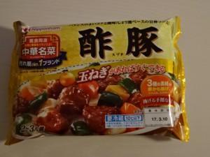 中華名菜 酢豚
