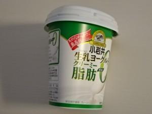 小岩井 生乳ヨーグルトクリーミー脂肪0