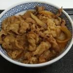 【吉野家アプリ】牛丼並盛無料クーポンを使ってタダ牛丼を食べてきた!