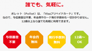 Pollet6