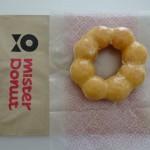 【3/18限定】ポン・デ・リング1個無料クーポンを引換えてきた!楽天スーパーSALE×ミスタードーナツ