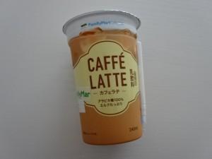 ファミリーマートコレクション カフェラテ