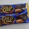 【100%還元モニター】meiji GOLD LINE(明治 ゴールドライン) チョコレート2本を実質無料で買ってみた!