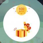 【ドコモ 歩いておトク】一撃600ポイントの金箱が出た!