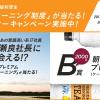 【抽選2,000名】朝ティー PREMIUM MORNING TEA レモン 550ml 1ケース(24本)プレゼントキャンペーン!