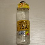 【当選クーポン引換え】サントリー天然水 PREMIUM MORNING TEA レモン