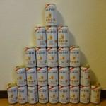 【オールフリー祭り!!】サントリー ALL-FREE 350ml×25本を実質無料で買ってみた!