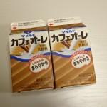 【100%還元モニター】マイルドカフェオーレ 500ml×2本を実質無料で買ってみた!