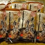 【ふるさと納税】高知県奈半利町役場から米ヶ岡鶏唐揚げ届いた!