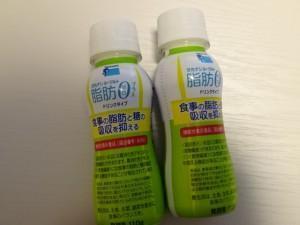 タカナシヨーグルト 脂肪ゼロプラス ドリンクタイプ