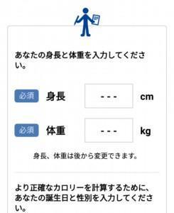 アサヒビールアプリ (6)