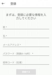 paymo (3)