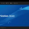 【PlayStation Store】1番還元率が高いポイントサイトを調査してみた!