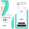 【ONE】どんなレシートも1枚10円で買い取る驚愕アプリ誕生!