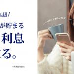 【げん玉】今月もコツコツ換金!換金額は7800円!