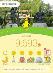 20160912名古屋散策ツアー