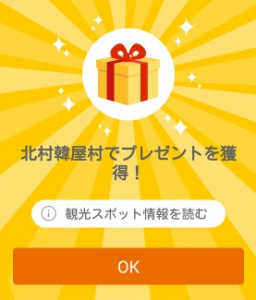 金のプレゼント