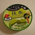 【先着】抹茶のチーズスイーツを実質無料で購入してきた!