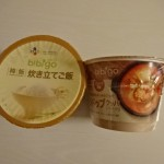 【先着】ビビゴ韓飯〈レンジクッパ〉スンドゥブクッパ2個を実質無料で購入してきた!