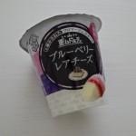 【雪印メグミルク】重ねドルチェ ブルーベリーレアチーズを実質無料で購入してきた!