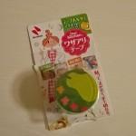 【ニチバン】ワザアリテープを実質無料で購入してきた!