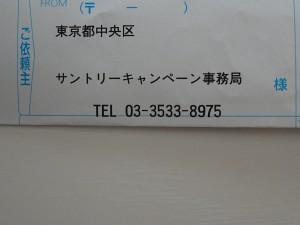 -196℃極キレ 3缶セット 4