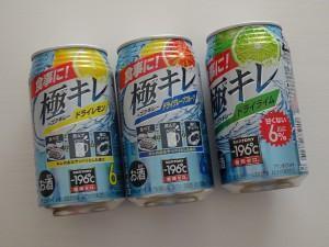 -196℃極キレ 3缶セット 6