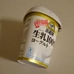 【小岩井】生乳100%ヨーグルト 400gを実質無料で購入してきた!