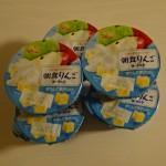 【100%還元】第2弾!朝食りんごヨーグルト 140g×5個を実質無料で買ってきた!