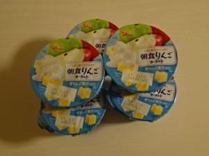第2弾朝食りんごヨーグルト