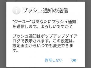 GUアプリ (9)