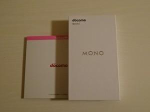 mono-mo-01j-1