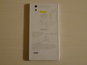 mono-mo-01j-3