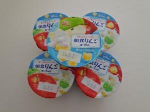 朝食りんごヨーグルト (1)