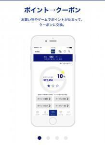 GUアプリ (5)