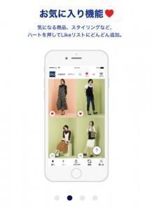 GUアプリ (6)