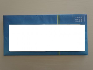 イオンカードセレクト (2)
